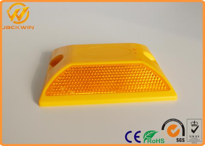 Double Sides Yellow Reflective Road Studs / 300m Distance ABS cats eyes road markings